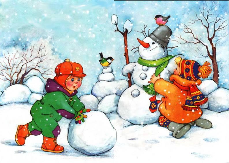 зима детский сад